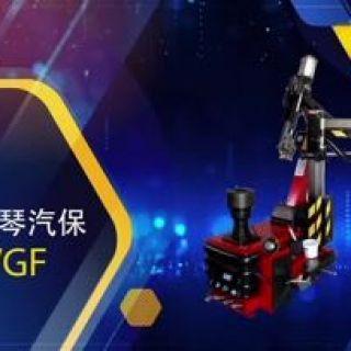 信宜拓进汽保- 诗琴扒胎机 509WGF视频教程