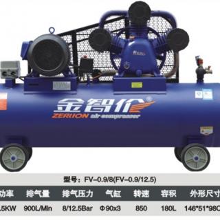 0.9/12.5-180L-7.5KW-145KG皮带式空气压缩机