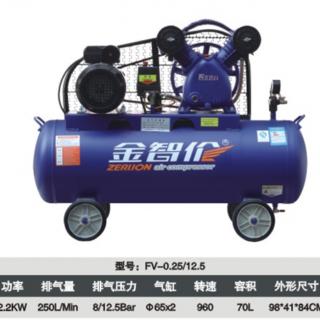 0.25/8-70L-2.2KW-63KG皮带式空气压缩机